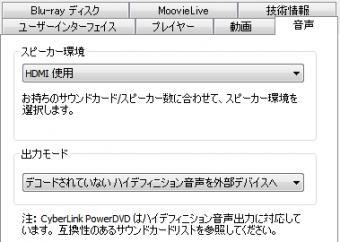 pdvd_004setting2