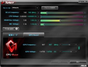 h55_turbov