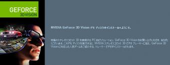 nvidia06