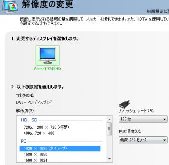 powerdvd10_031