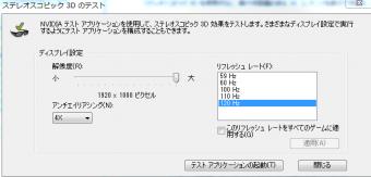 powerdvd10_041