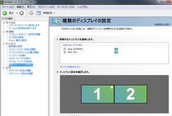 powerdvd10_043