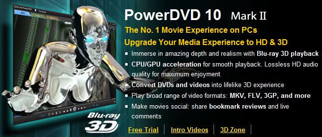 powerdvdlogo003
