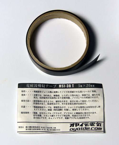 udtshield021