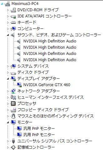 nvidia102