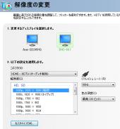 nvidia106