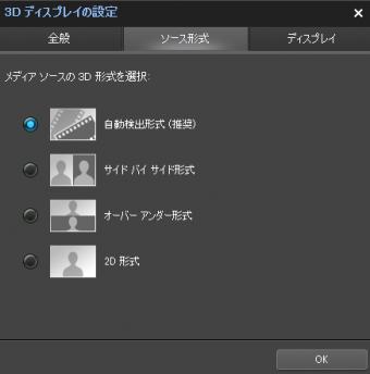 nvidia_pdvd3d001