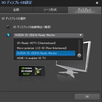 nvidia_pdvd3d002