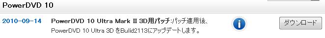 nvidia_pdvd3d008