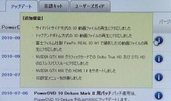 nvidia_pdvd3d0103