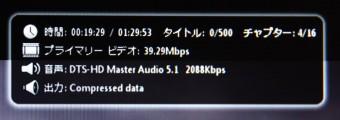 nvidia_pdvd3d0107