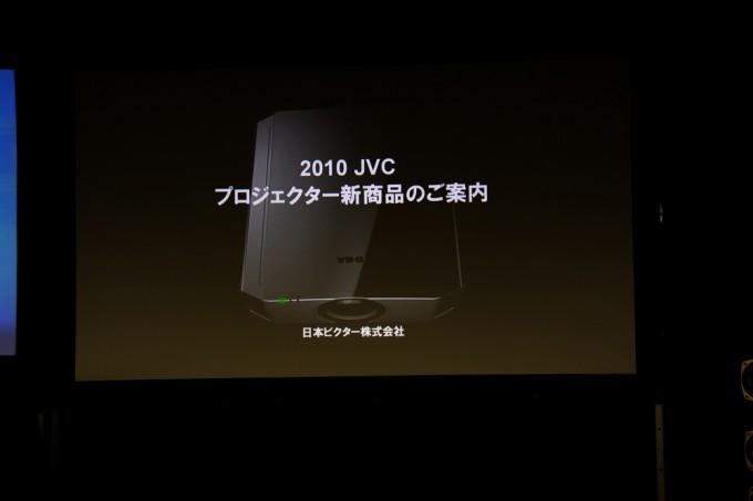 jvcx7008