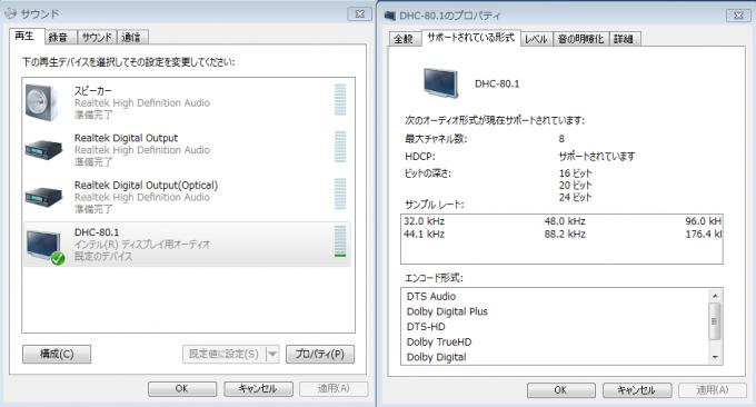dh67cfp008