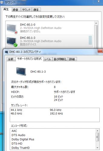 mitsu003