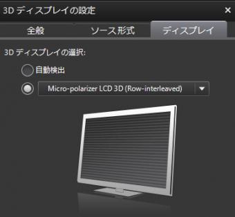 mitsu005