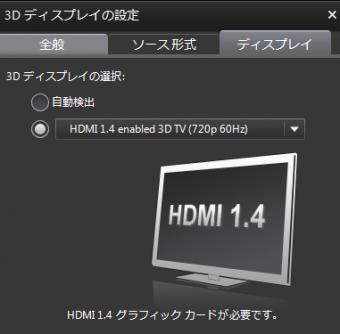 720p60hz