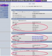 networkcamera0711