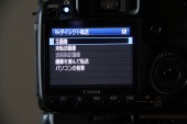 wfte3_ipad028