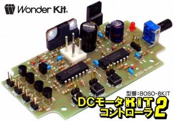 filterholder0311