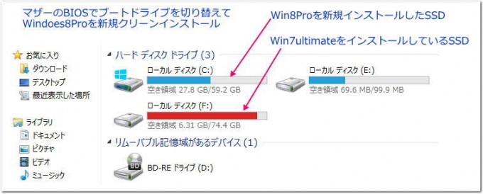 win8_licence_3